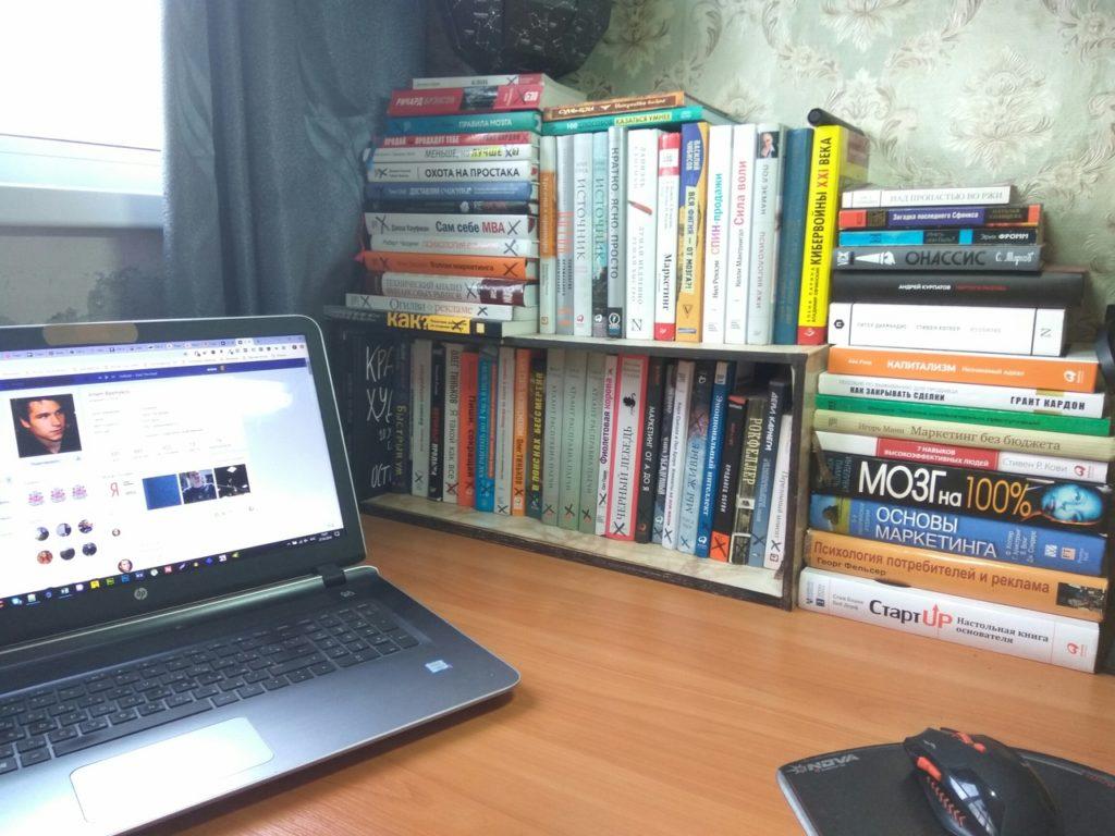 Моя мини библиотека