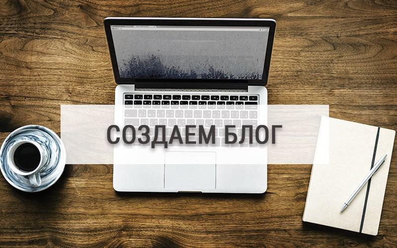 Способы заработка в интернете без вложений, с нуля - топ 5 способов