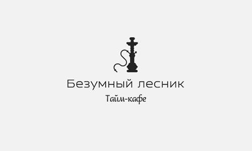 Обзор генератора логотипов