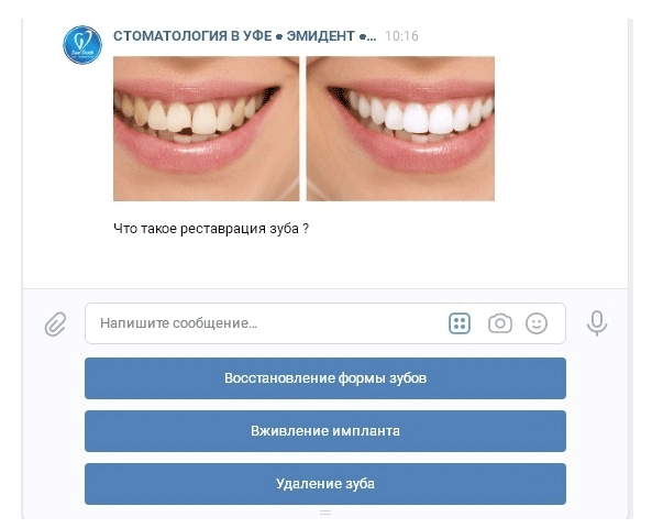 Как привлечь клиентов в стоматологию
