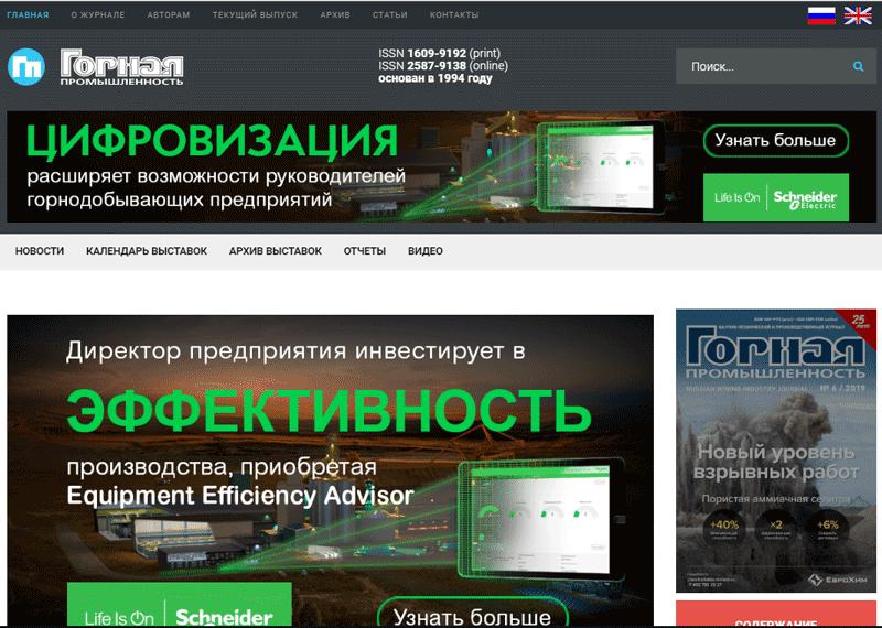 Сайт созданный на Joomla пример №1