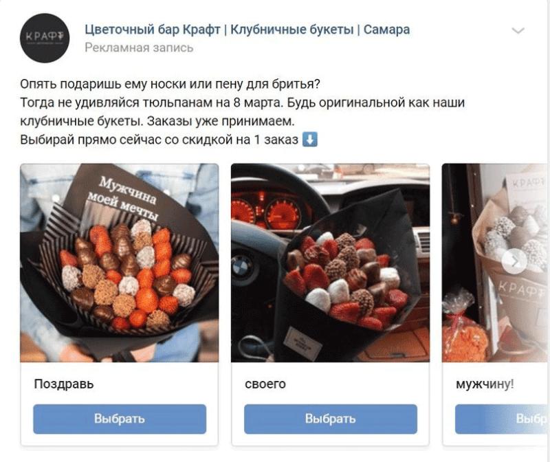 Продвижение интернет-магазина цветов в 17 городах