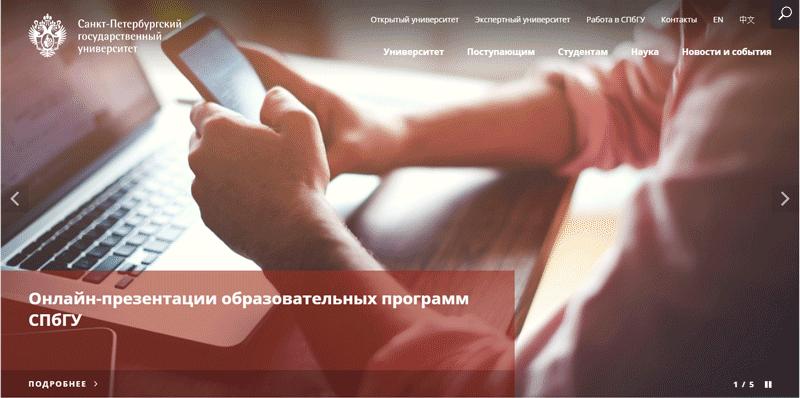 Сайт созданный на Joomla пример №2