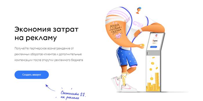 Сколько и как я зарабатываю на своем блоге artbashlykov.ru - открываю все цифры и схемы монетизации