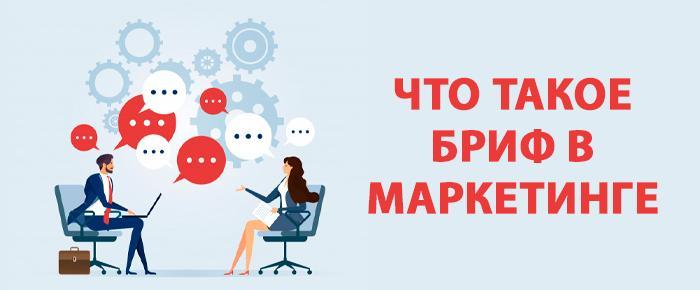 Что такое маркетинг простыми словами - разбор понятия, инструментов и терминов