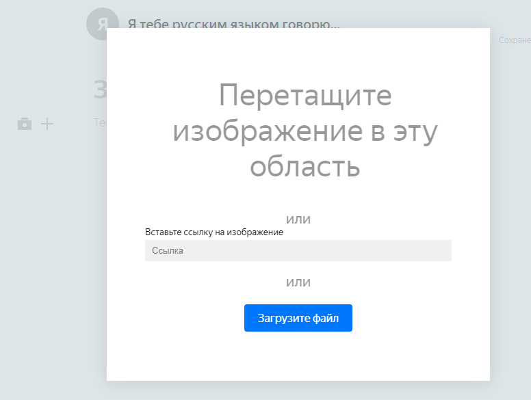 Как правильно использовать иллюстрации Яндекс Дзен