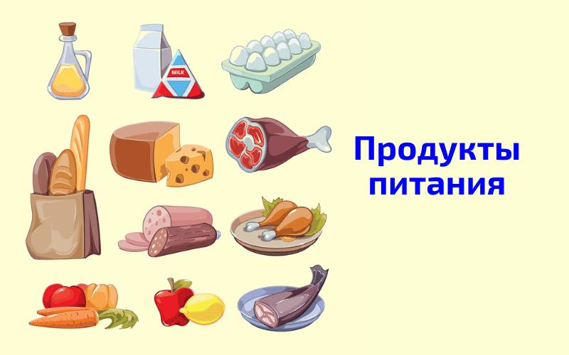 Продовольственные товары - как выбрать нишу для бизнеса